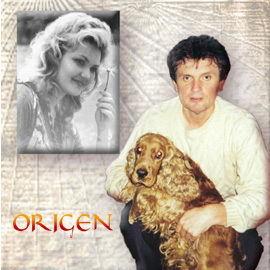 Origen (Алексей Захаренко)